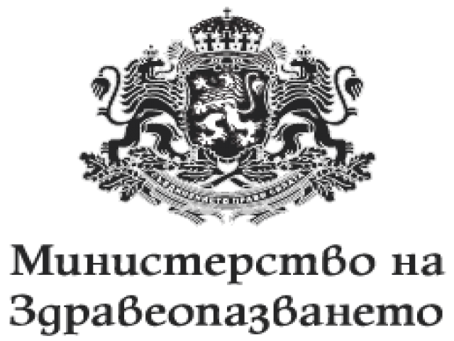 Ministry_of_health_Logo_200px.png